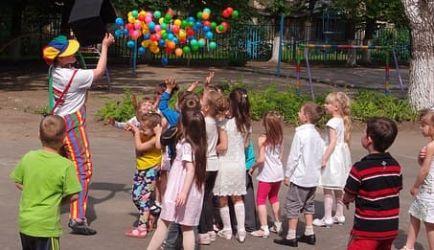 ¿Quieres estudiar para ser Especialista en Atención y Animación Infantil a Distancia? Los 8 principales Centros de Formación para estudiar
